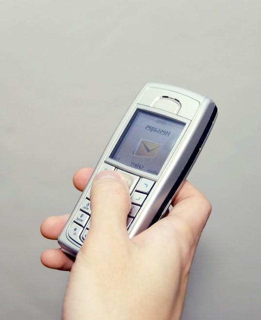 Як відключити послугу смс
