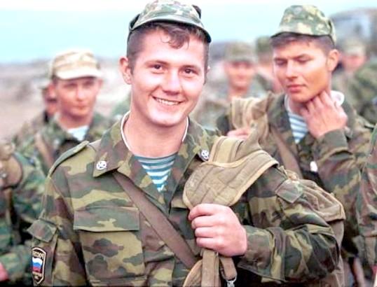 Як відправити сина в армію