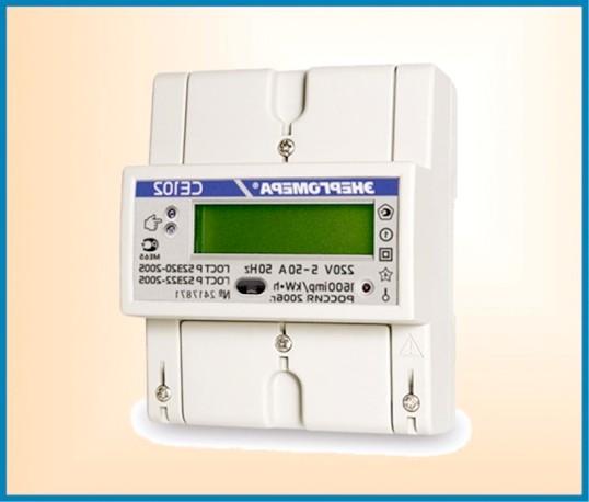 Як поміняти електричний лічильник