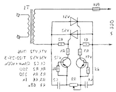 Як зробити регулятор струму
