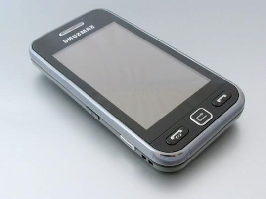 Як прибрати звук Samsung s5230