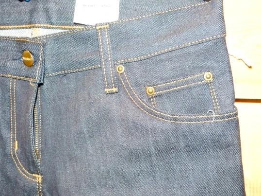 Як вшити блискавку в джинси