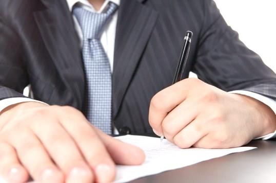 Як внести запис у трудову книжку за сумісництвом