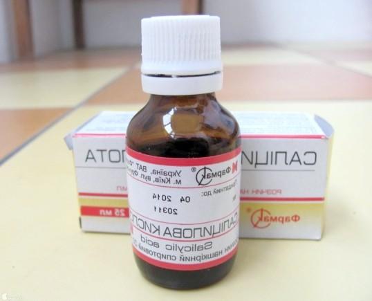 Як використовувати саліцилову кислоту
