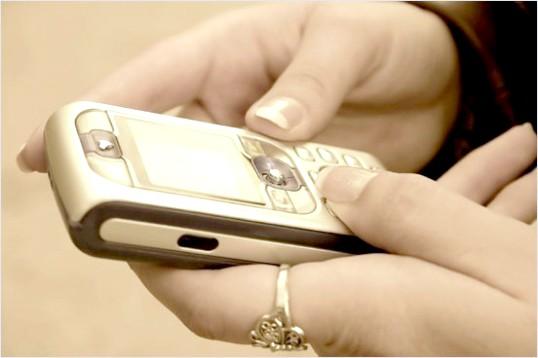 Як зняти пароль з флешки для телефону