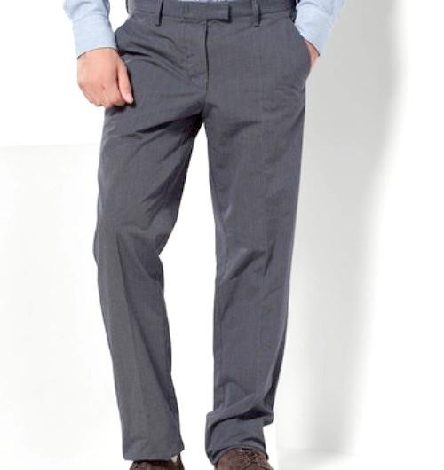 Як вибрати чоловічі класичні брюки