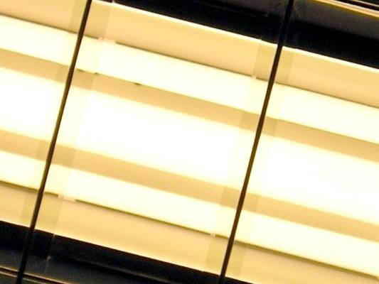 Як замінити лампу денного світла