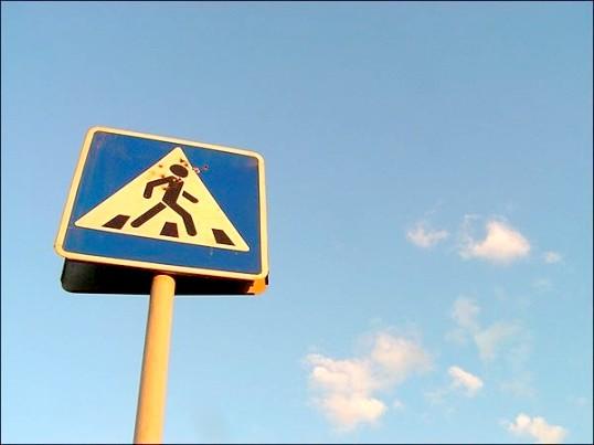 Як намалювати дорожні знаки