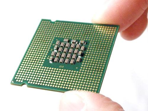Як визначити модель процесора