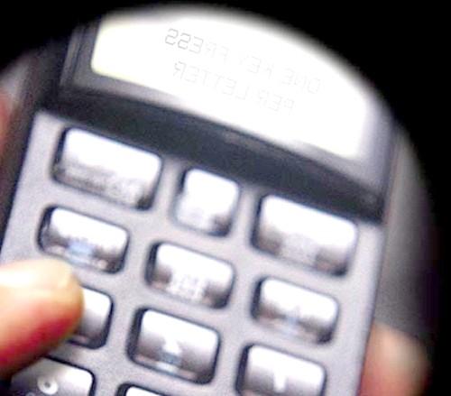 Як зробити роздруківку телефонних дзвінків