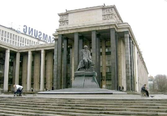 Як записатися до бібліотеки імені Леніна