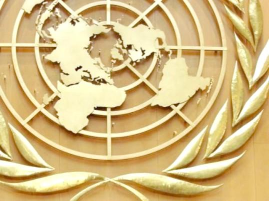 Як влаштуватися на роботу в ООН
