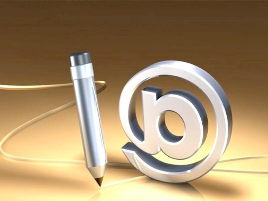 Як відновити видалені листи з ящика